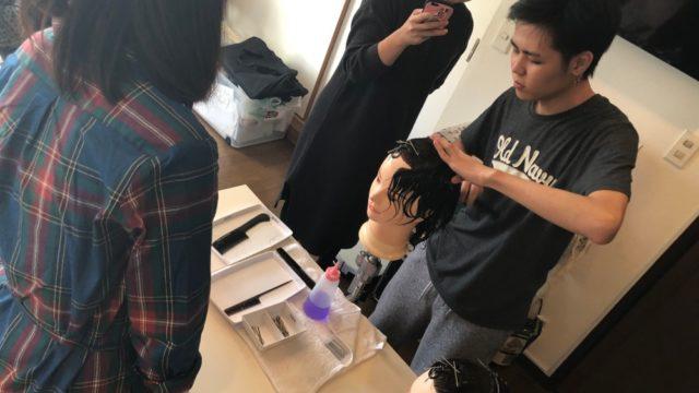 国家試験美容師技術指導:免許早速受け継がれる技術‼️