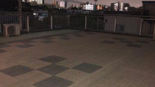台風対策 安川家 屋上   ありがとうの感謝日記