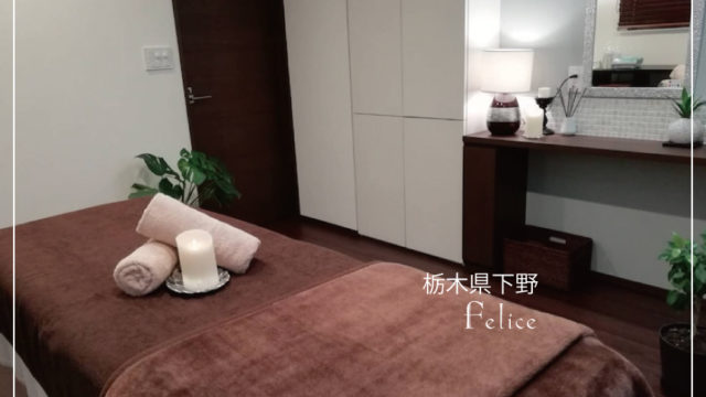 合格です‼️栃木県下野市に自宅サロンオープン予定のフェリーチェさん