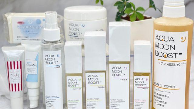 【重要】自宅サロン運営化粧品選び 肌レベルアップには絶対必要な化粧品の水!