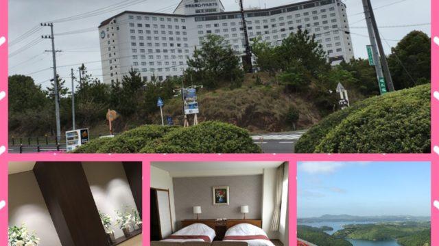 【三重県伊勢】伊勢志摩ロイヤルホテル|休みを充実できる働き方