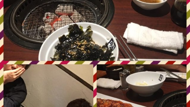 お仕事の後は家族で焼肉/私の最優先事項家族時間 | 自宅サロンオーナー