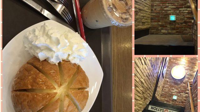 2016年韓国旅行2日目✨ | 自宅サロンオーナーありがとうの感謝日記