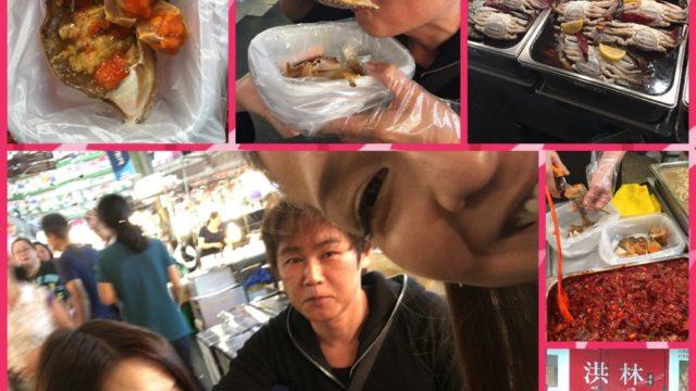 2016年韓国旅行3日目✨ | 自宅サロンオーナーありがとうの感謝日記