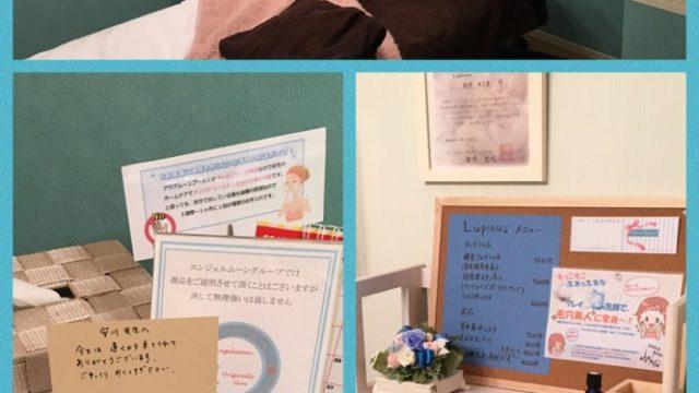 行ってきました‼️神奈川県横浜市 ルピナスさん‼️ | 自宅サロンオーナー
