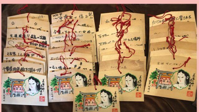 兵庫・大阪・京都に向け出発します | 自宅サロンオーナーありがとうの感謝日記