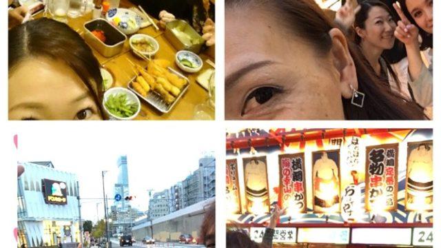 兵庫県西宮市トレゾワさん訪問 | 自宅サロンオーナーありがとうの感謝日記