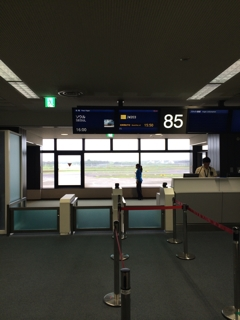 【韓国旅行】今から行って来ます | 自宅サロンオーナーありがとうの感謝日記