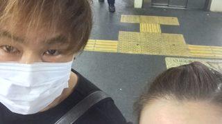京都へ出発 | 自宅サロンオーナーありがとうの感謝日記