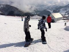 今年初のスノーボード | 自宅サロンオーナーありがとうの感謝日記