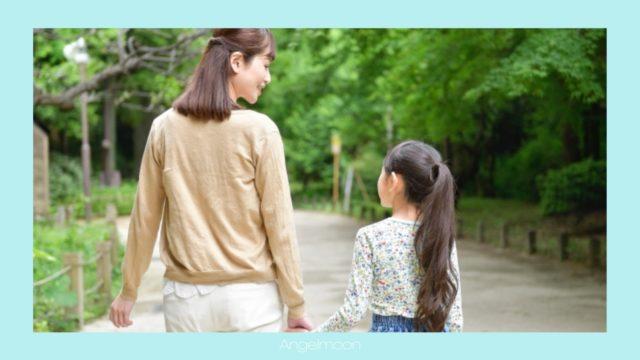 一日中母の日|子育てと仕事の両立が出来る仕事 | 自宅サロンオーナー