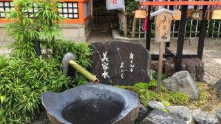 節分かぁ 京都八坂神社 美御前社 美容の神   自宅サロンオーナー