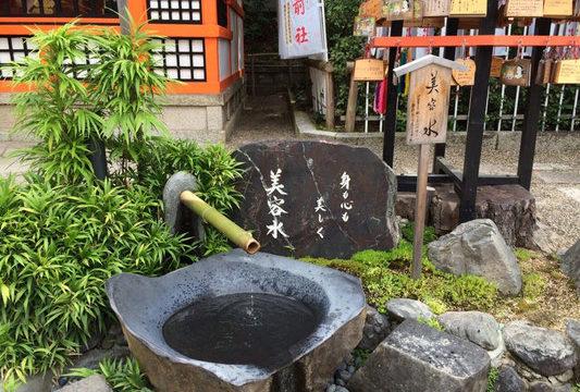 節分かぁ 京都八坂神社 美御前社 美容の神 | 自宅サロンオーナー